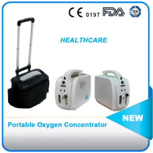 Portable Oxygen Concentrator/Portable Oxygen Concentrator Price/Battery Portable Oxygen Concentrator pictures & photos