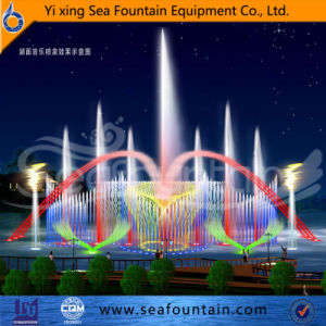 Colorful Multimedia Square Water Fountain pictures & photos