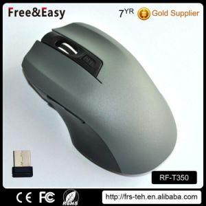 Brand Quality USB Optical 2.4GHz Wireless Custom Computer Driver Mouse pictures & photos