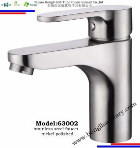 63009 Polished Stainless Steel 304 Kitchen Faucet with Functional Spout pictures & photos