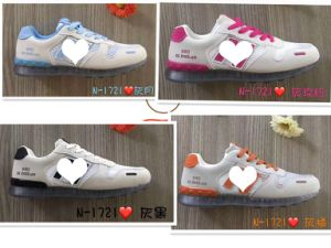 Brand Sport Running Shoes New Style Athletic Shoes Footwear pictures & photos