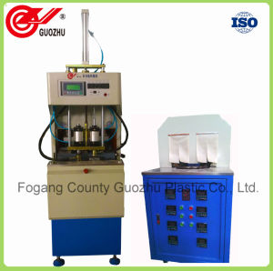 2 Cavity 1.5L Plastic Bottle Blowing Mold Making Machine pictures & photos
