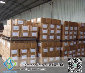 Food Grade Sodium Benzoate CAS No.: 532-32-1 pictures & photos