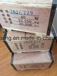 99.99% 99.999% Pure Indium Ingot, Most Competitive Indium Price pictures & photos