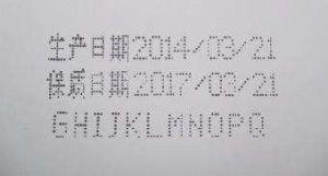 Coding Machine (Iron) Code Packing Machine Printer My-380f pictures & photos