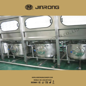 Drinking Water Filling Machine for 5g Bottle at 900b/H pictures & photos