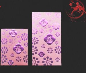 Custom Paper Gift Red Envelope Pocket for New Year pictures & photos