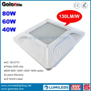 250W Metal Halide Lamp Replacement for Gas Petrol Station LED Canopy Light 60W pictures & photos