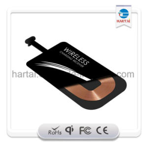 for New Samsung Galaxy S5 Qi Wireless Charging Pad Receiver pictures & photos