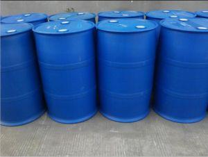 Hot Sale CAS 112-02-7 Cetyltrimethylammonium Chloride pictures & photos