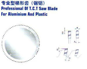 Professional of T. C. T. Saw Blades for Aluminium and Plastic pictures & photos
