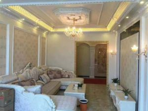 2.5m PU Foam Lamp Pool for Ceiling Decoration pictures & photos