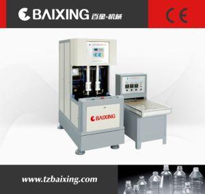 Semi-Automatic Blow Molding Machine (BX-A) pictures & photos