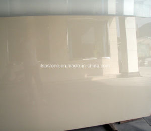 Beige Nano Crystallized Glass Stone Panel China Supplier pictures & photos
