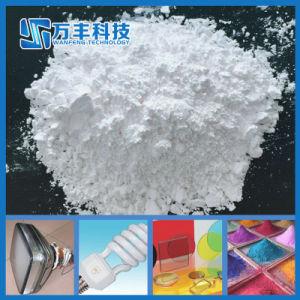 Rare Earth 99.9% Europium Oxide Powder pictures & photos