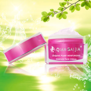 Natual QBEKA Organic Plant Moisturizing and Whitening Face Cream pictures & photos