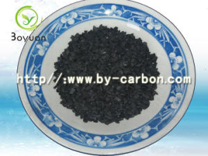 Activated Carbon for Water Treatment (WT-3)