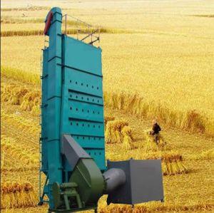 Wheat Grain Dryer (HC004)