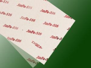 Insole Paper Board - 516 Series