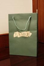 Special Shape Bag (SSM059)