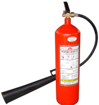 CO2 Fire Extinguisher 7kg