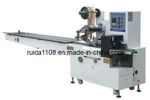 Biscuits Packaging Machine (DXD-300)