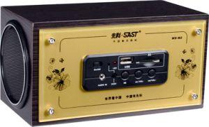 Mini Speaker / Mobile Speaker / Speaker Box (WD-M2)