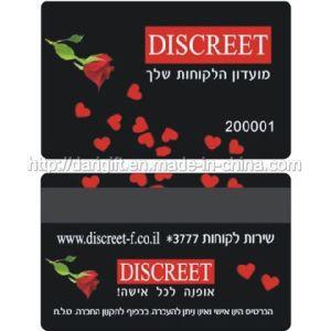 Magnetic Printing PVC Card