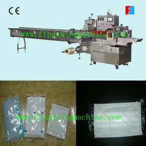 China Quality Full Automatic Face Mask Flow Packing Machine pictures & photos