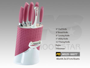 PP Handle Kitchen Knife (MS25-16077)
