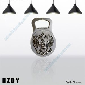 High Quality Zinc Alloy Silver Plating Bottle Opener