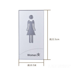 Factory Custom Hgih Quality Acrylic Men and Women Restroom Sign pictures & photos