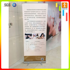 Roll up Horizontal Banner Stand Display pictures & photos