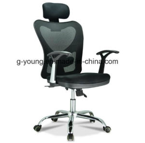 High Back Mesh Swivel Manager Chair Office Furniture pictures & photos
