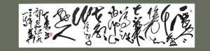 Cursive Hand Calligraphy - 1