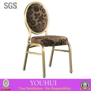 Aluminumbanquet Chair (YH-L8163)