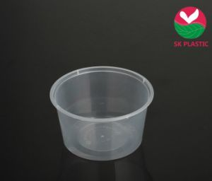 Round Disposable Plastic Food Container (SK-16) pictures & photos