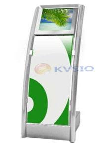 Free Standing Kiosk (1) (KVS-9201B)