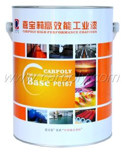 Water-Based Epoxy Coating Special for Containers