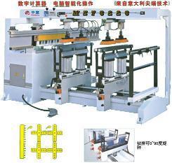 Three-Lining Multi-Shaft Woodworking Drilling Machine (MZ73223)