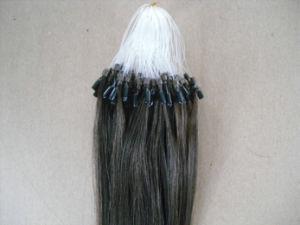 Loop Hair (FJLL-105)