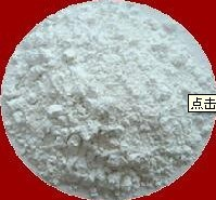 Light Magnesium Oxide