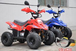 50CC Mini ATV for Kids (QW-ATV-01)