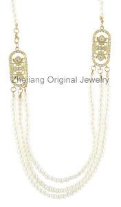 Pearl Necklace (OJNK-31458)