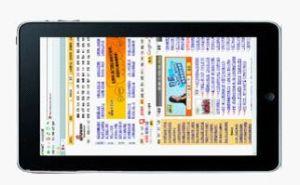 MID Tablet PC (MID-001)