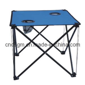 Nice Folding Camping Table