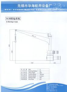 1t Slewing Crane pictures & photos