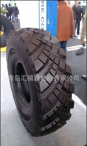 425/85r21 Kamaz Ural Military Truck Tyre for Russia Market Military Tire pictures & photos