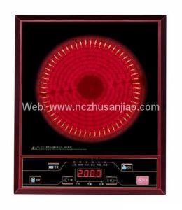 Infrared Cooker/Halogen Cooker (CCFX-200E)