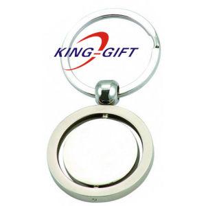 Metal Keychain (KG-SQ0241)